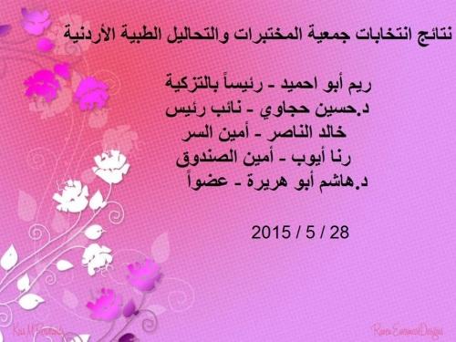 10995364_1073127756049208_923883813137033835_n