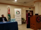 كلمة رئيس الجمعية الاستاذة ريم ابو احميد