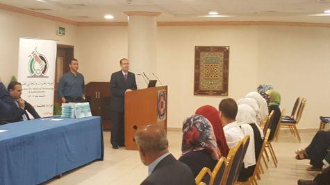 ترحيب مدير المختبر السيد محمد رفعت الشريف بالحضور