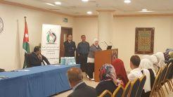 ترحيب المدير الطبي في المستشفى الدكتورة نهيل العناني بالحضور